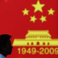 A kínai külpolitika 60 éve