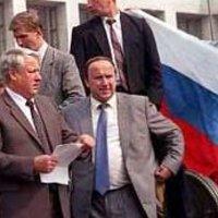 Jelcin és öröksége (kommentárok)