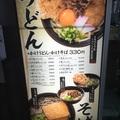 Kiotó - teázás, mangák, szaké, pörgés éjjelig