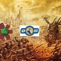 Warhammer Fantasy Battle Kezdőnap a Gémklubban