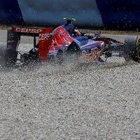 F1 Osztrák Nagydíj különdíjak