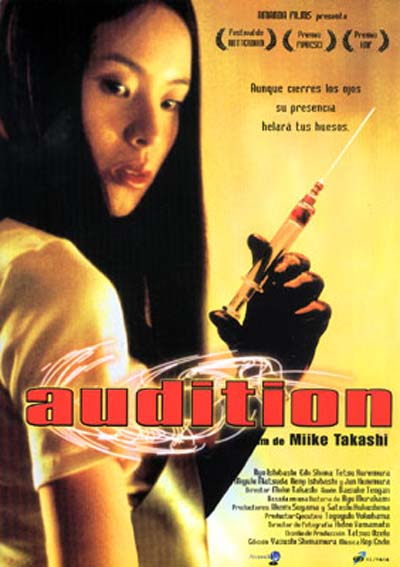 audition-cover2.jpg