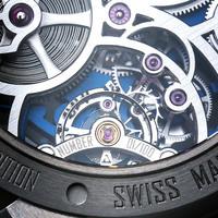 Mi, mit jelent? 7 újabb fogalom az órák világából!