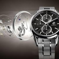 Bődületesen drága órák