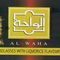 Al Waha -medvecukor & El Hennawy - Sárgadinnye [keverés]