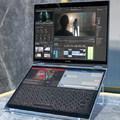 Okos laptop az ASUS-tól