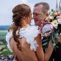 Réka & Csongor esküvője