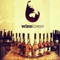 Ezek a legjobb tokaji borok idén