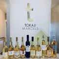Ezek a legjobb tokaji borok 2019-ben