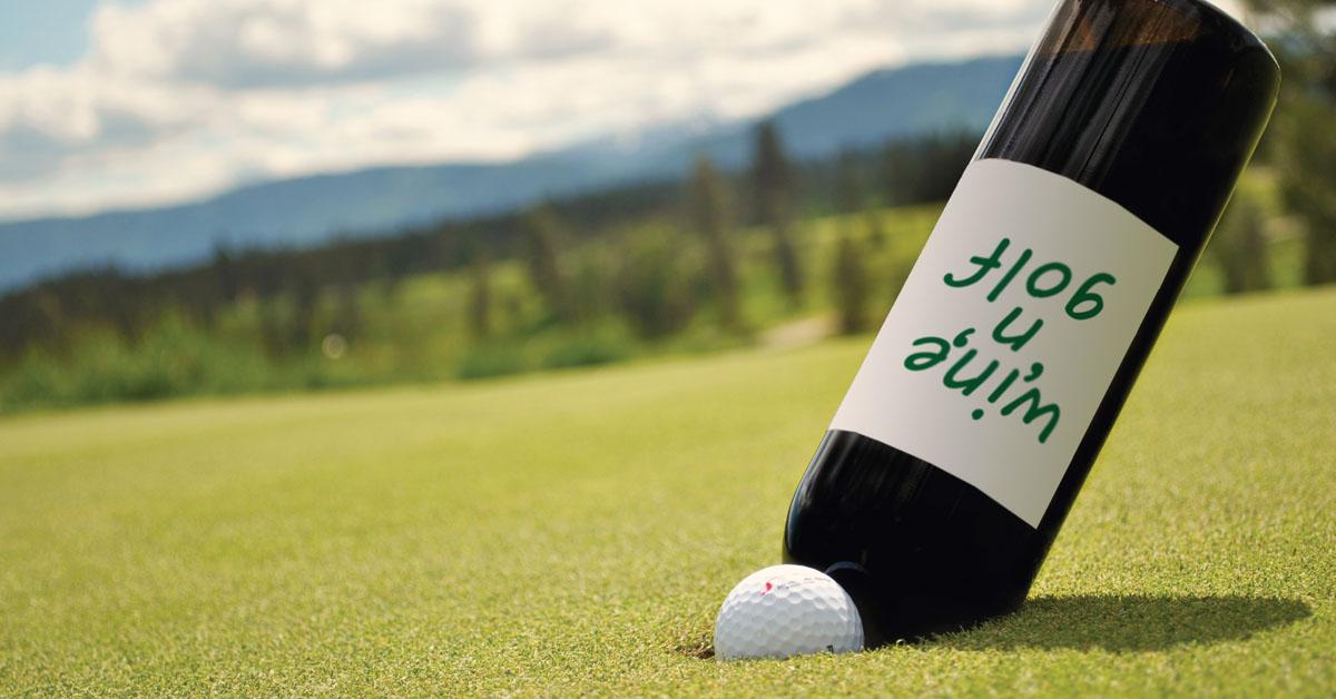 sima_golfos_sajat.jpg