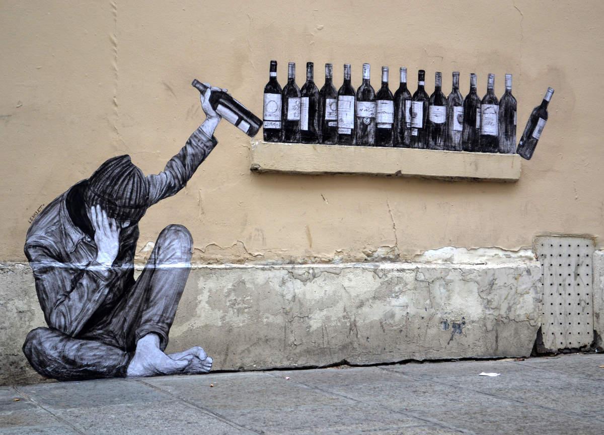 streetwine.jpg