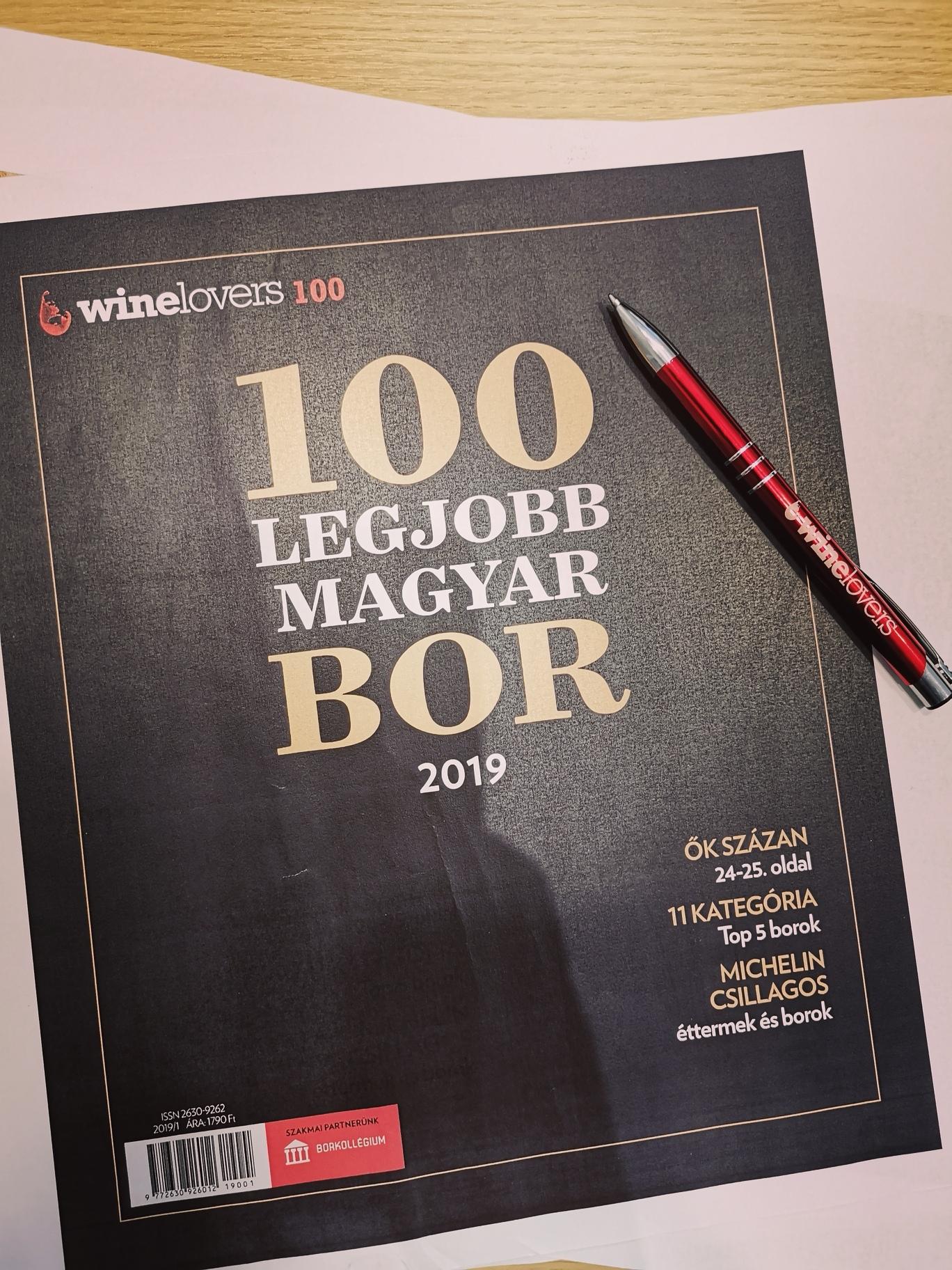 wl100-cover.jpg