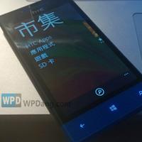 WP8 - Alkalmazástelepítés SD kártyáról