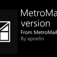 MetroMail - a Gmail kompatibilis IMAP kliens