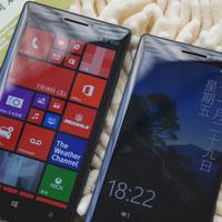 Még be sem jelentették, Kínában már megvásárolható a Lumia 929