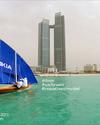 Újabb információk az október 22-i Nokia World-ről
