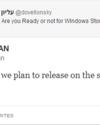 Hétfőn érkezik a VLC a Windows Áruházba