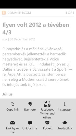 WP_20121230 6_310.jpg