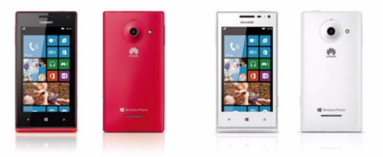 Huawei_w1.jpg