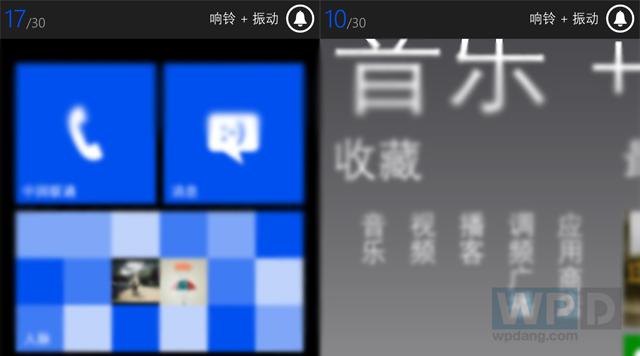 WPDang_WP8-Sound.jpg