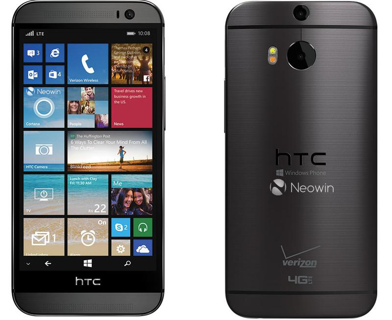 HTC_One_Windows_Leak_Render.jpg