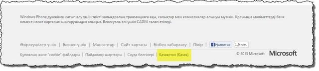Kazakh_640.jpg