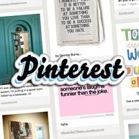 Pinterest meghívó - kell valakinek?