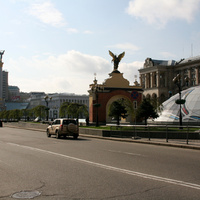 Ne siessünk, Kijev ... európai képeslap? ... belgrádi notesz? ...