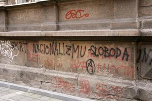 A szerbiai választások margójára ... Tétek és tét nélküliség. Belgrádi noteszlapok
