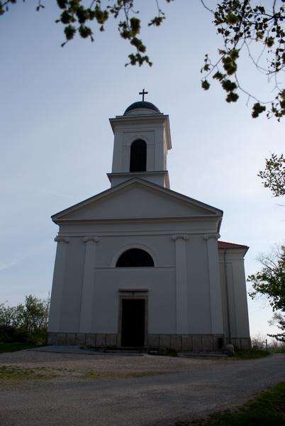 Katolikus templom, Iszkaszentgyörgy