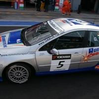 Újra fut az RCM Peugeot - képek