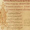 A görögtudás ajándéka a munka