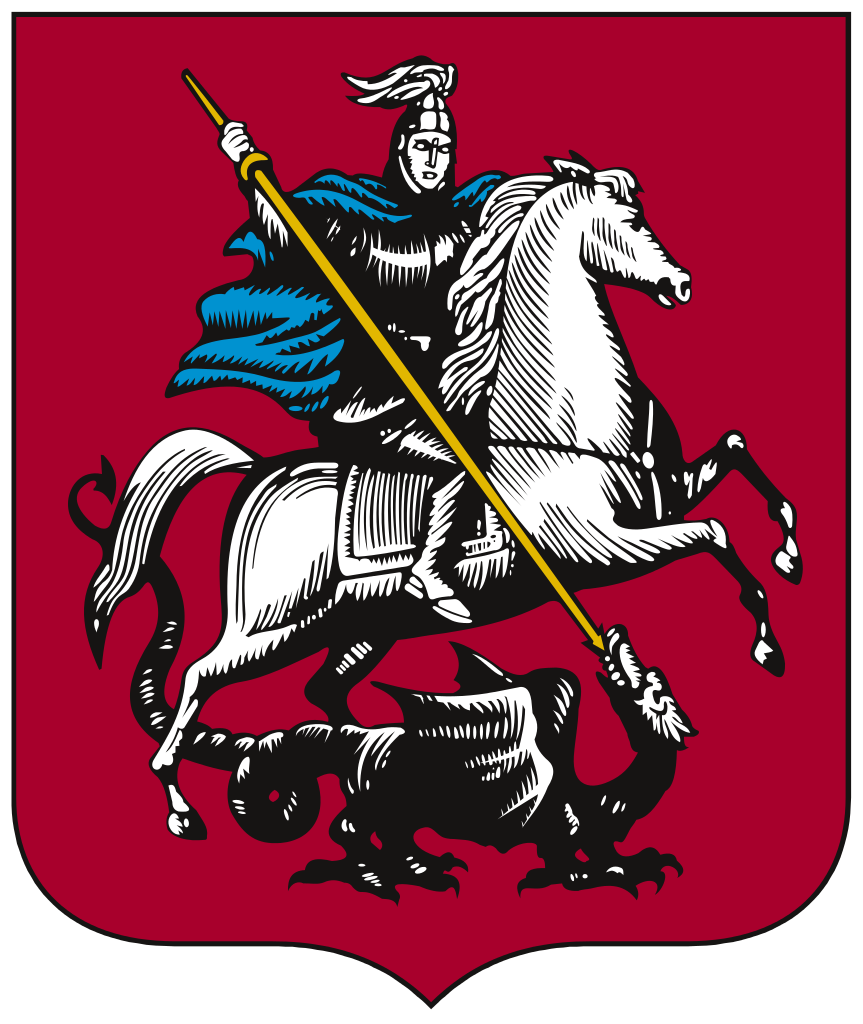 coat_of_arms_of_moscow_svg.png