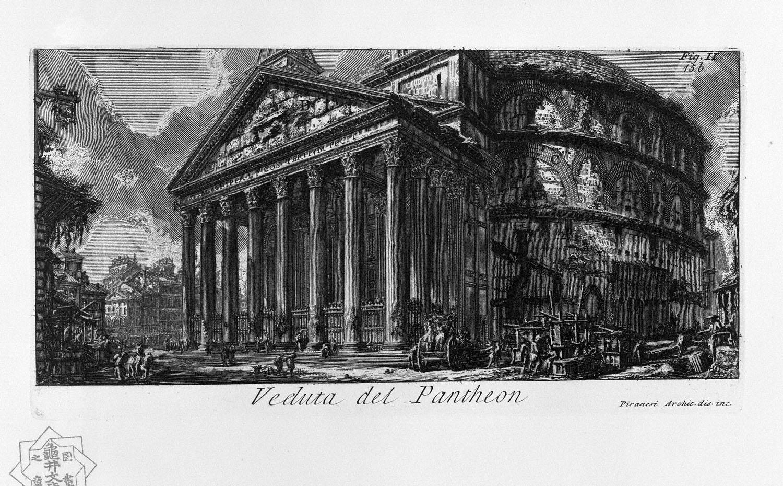 pantheon-piranesi-1756.jpg