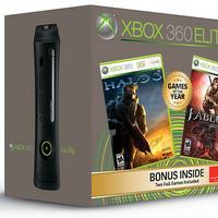 Xbox 360 Elite bundle két játékkal