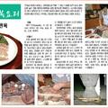 10 koreai ételkülönlegesség, amiről nem hallottál