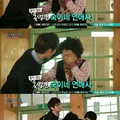 Amiről nem szeretünk beszélni: férfiak zaklatása a koreai szórakoztatóiparban