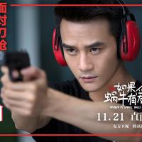 Az év bűnügyi sorozata - Kínából