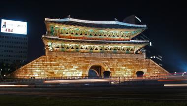 A koreai kulturális örökségvédelemről