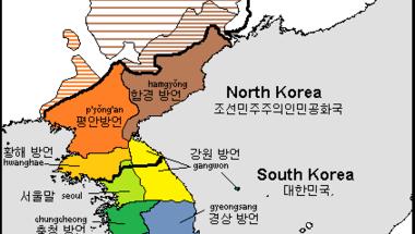 A koreai nyelvről bővebben