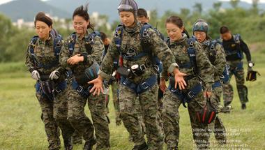 Nők a koreai seregben