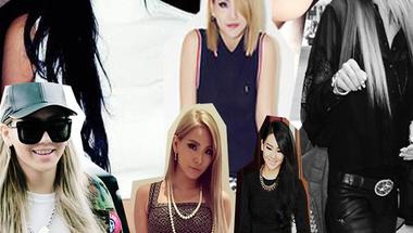 K-stílus: öltözz úgy, mint CL