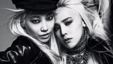 Soo Joo Park a L'Oréal első ázsiai arca