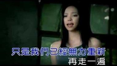 A legjobb ázsiai énekesnők