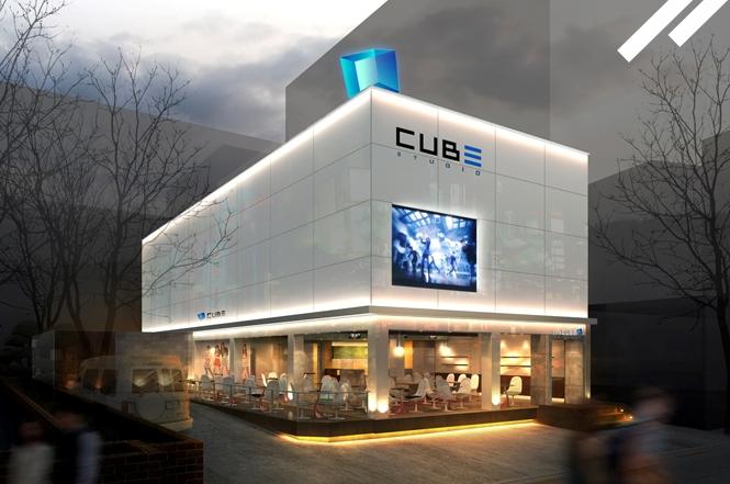 Fotó: Cube Entertainment