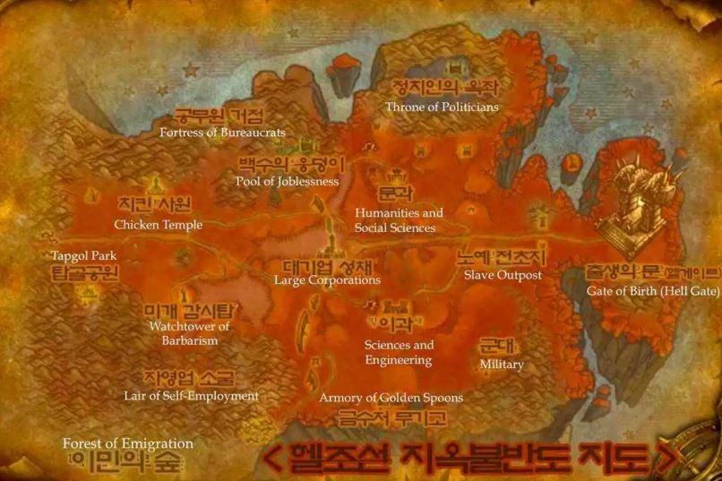 Pokoli Csoszon: Dél-Korea új neve?