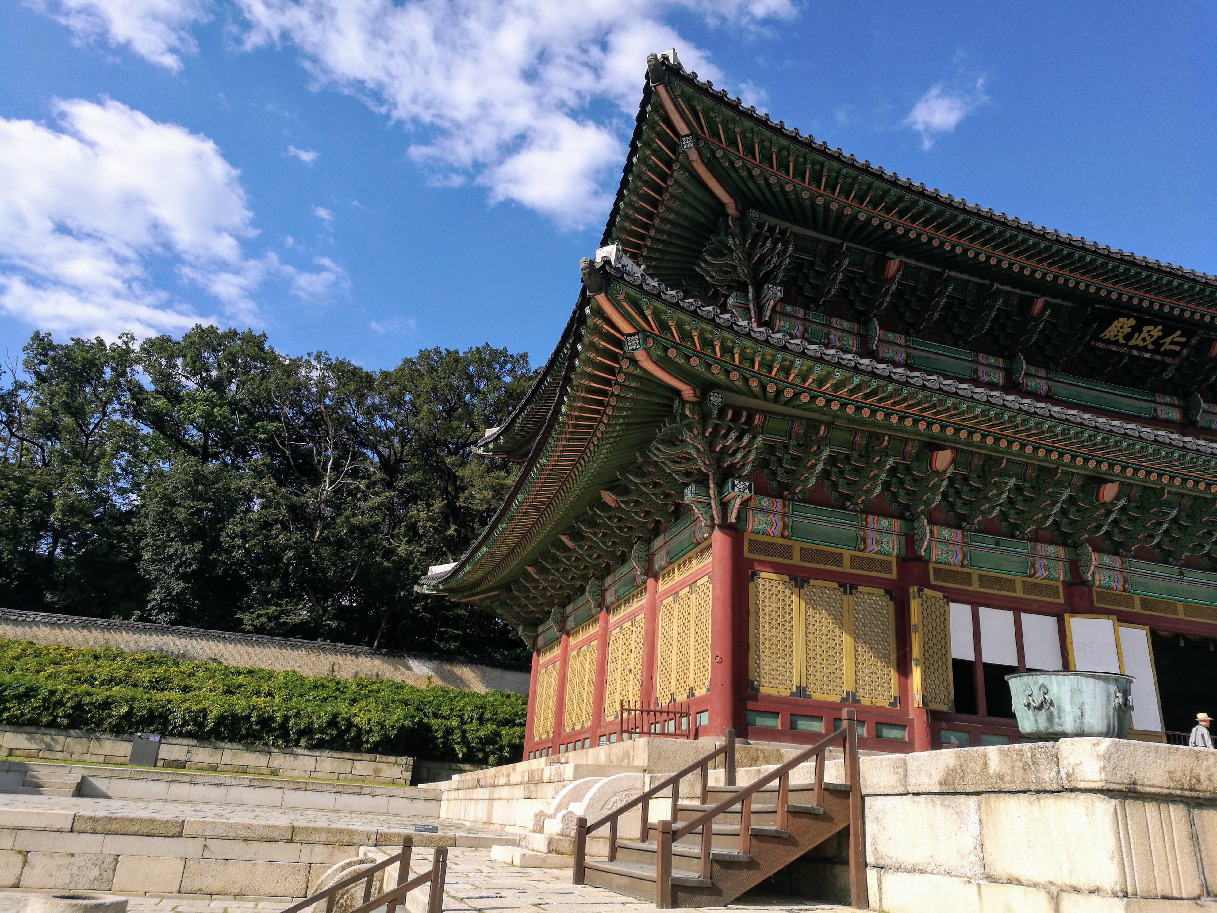 Kjongbokkung palota, Szöul