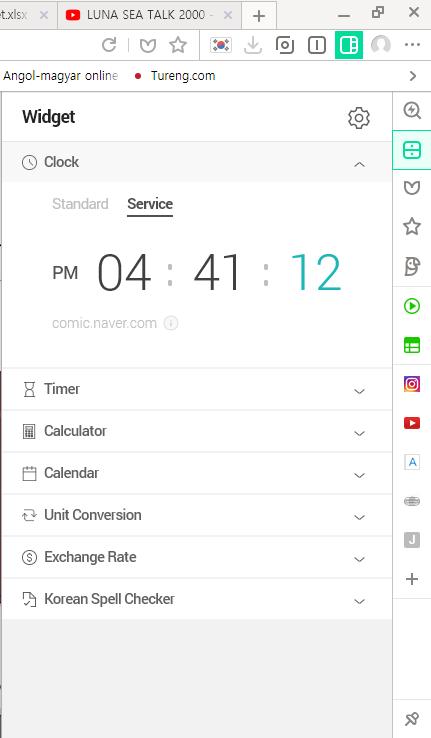 screenshot_2017-10-30_at_16_41_17.png