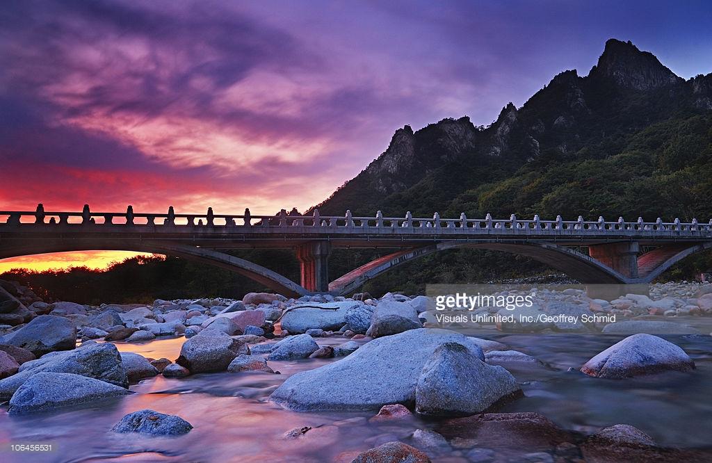 Lélegzetelállító Korea: Szorakszan Nemzeti Park