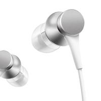 Fél ár alatt a Xiaomi fülhallgatója!